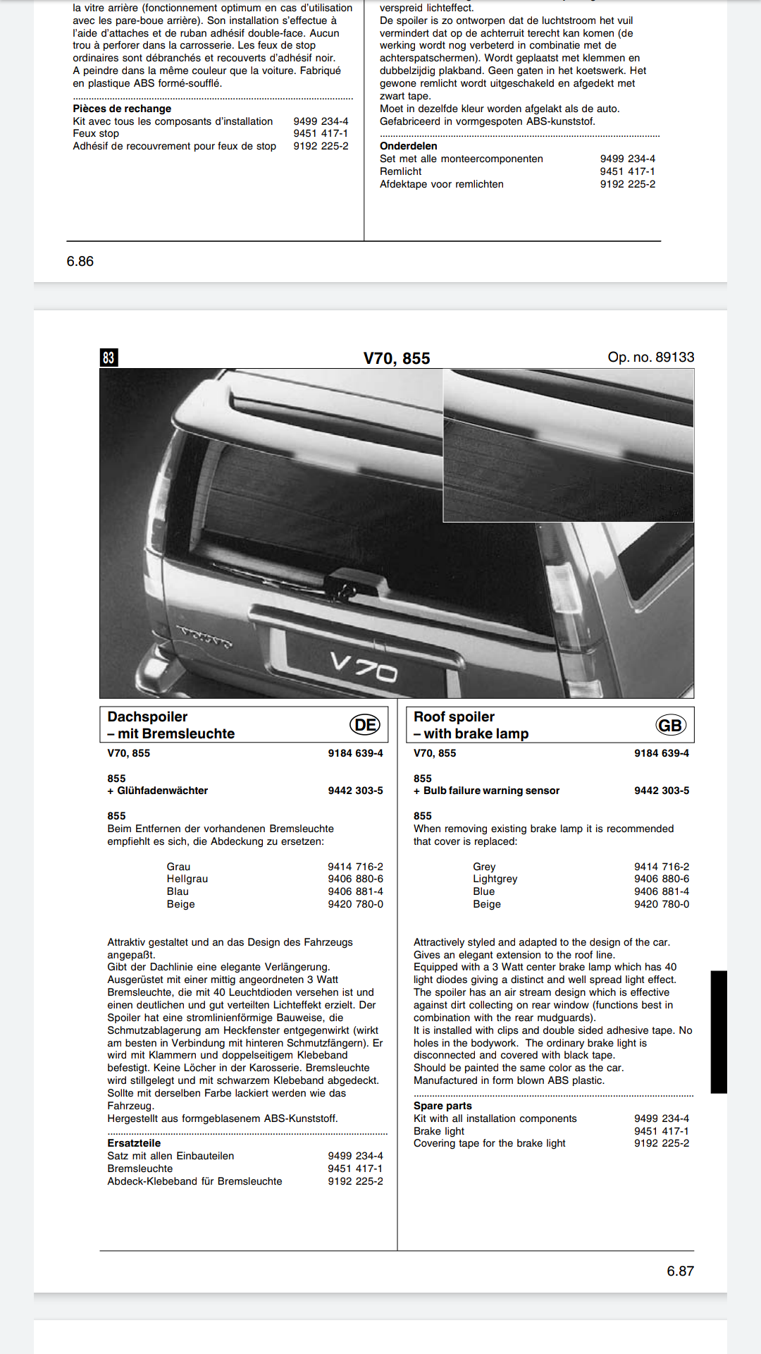 Screenshot_2020-02-11-17-29-45-92.png